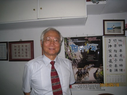 黄明镇牧师