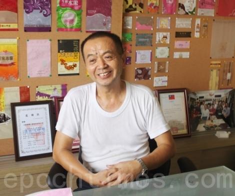 图片:大煒塑膠董事長梁棋鑫視身心残障員工如子女,他的客製化塑膠袋工廠被國立名間教養院評為庇護工廠的典範。(黃淑貞/大紀元)
