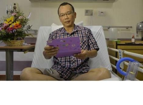 Chow Wei Lin