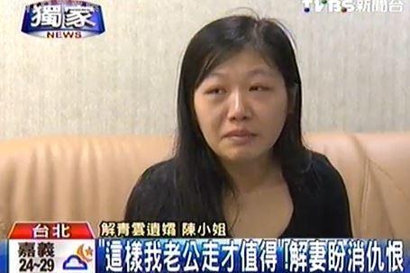 图片:解青云妻盼大家多关怀子女,悲剧一次就够了