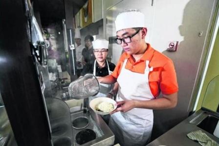160326 陈美凤和儿子刘俊程