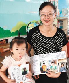 员东国小老师吴淑蓉是展望会的快乐认养人,常对好友说「我有9个小孩」。(图/展望会提供)
